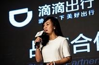 福布斯发布科技行业最具影响力女性榜:滴滴柳青上榜
