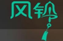 腾讯风铃将停止运营:腾讯官方首款微信开发工具