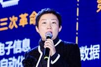 InMobi大中华区品牌营销副总裁章丽莺:AI视频 全域智达