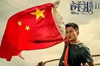 """中国很强大,不需要""""其实赢了""""的精神鸦片!"""