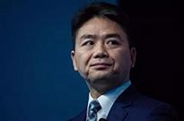 华尔街日报:美国检方即将决定是否起诉刘强东