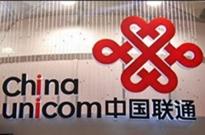 中国联通成立法国分公司