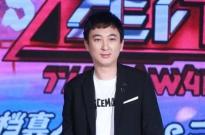王思聪IP成长史:富二代、网红与商人加冕礼