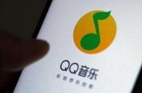 腾讯音乐联席总裁谢国民遭起诉 称将对索赔提出异议
