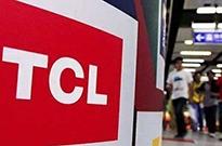 """TCL高管层被指""""贱卖""""上市公司资产"""