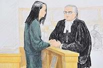 孟晚舟获保释,1000万加元保释金,5位担保人