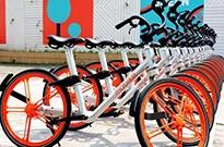 外媒:摩拜单车准备剥离欧洲分支