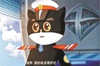 公号转发黑猫警长图片被索赔10万