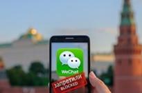支付宝微信:俄罗斯支付新规不影响既有业务