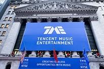 腾讯音乐娱乐登陆纽交所 收盘价14美元大涨7.69%