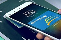 15日起,安卓手机上线京津冀互联互通卡