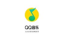 腾讯音乐娱乐官网上线:含QQ音乐/酷狗音乐/酷我音乐/全民K歌