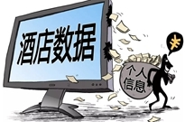 酒店卫生问题曝光者个人信息遭泄露:悬赏10万维权