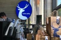 瑞幸咖啡牵手美团,咖啡外卖竞争激化