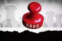 传中国网游审批已恢复 多家公司:无确切消息