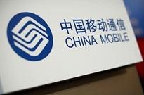 """中国移动组建金融科技公司 运营商消费金融迎""""玩法升级"""""""
