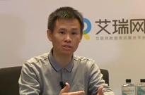 【艾瑞专访】中国电信陈献青:忘记密码也能秒速登陆
