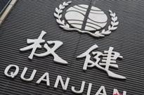 午报 |   苹果遭德州一公司起诉;天津市函请国家市场监管总局全程监督指导