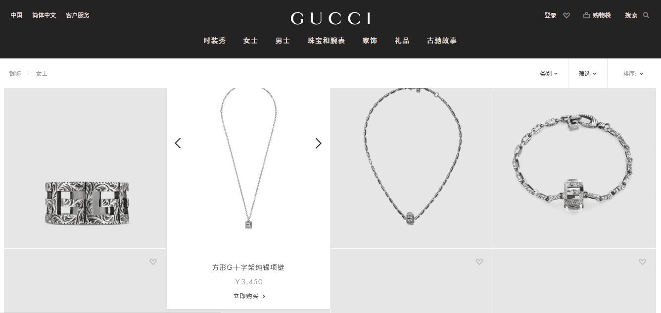 GUCCI进军高端珠宝领域,奢侈品牌的应时而变