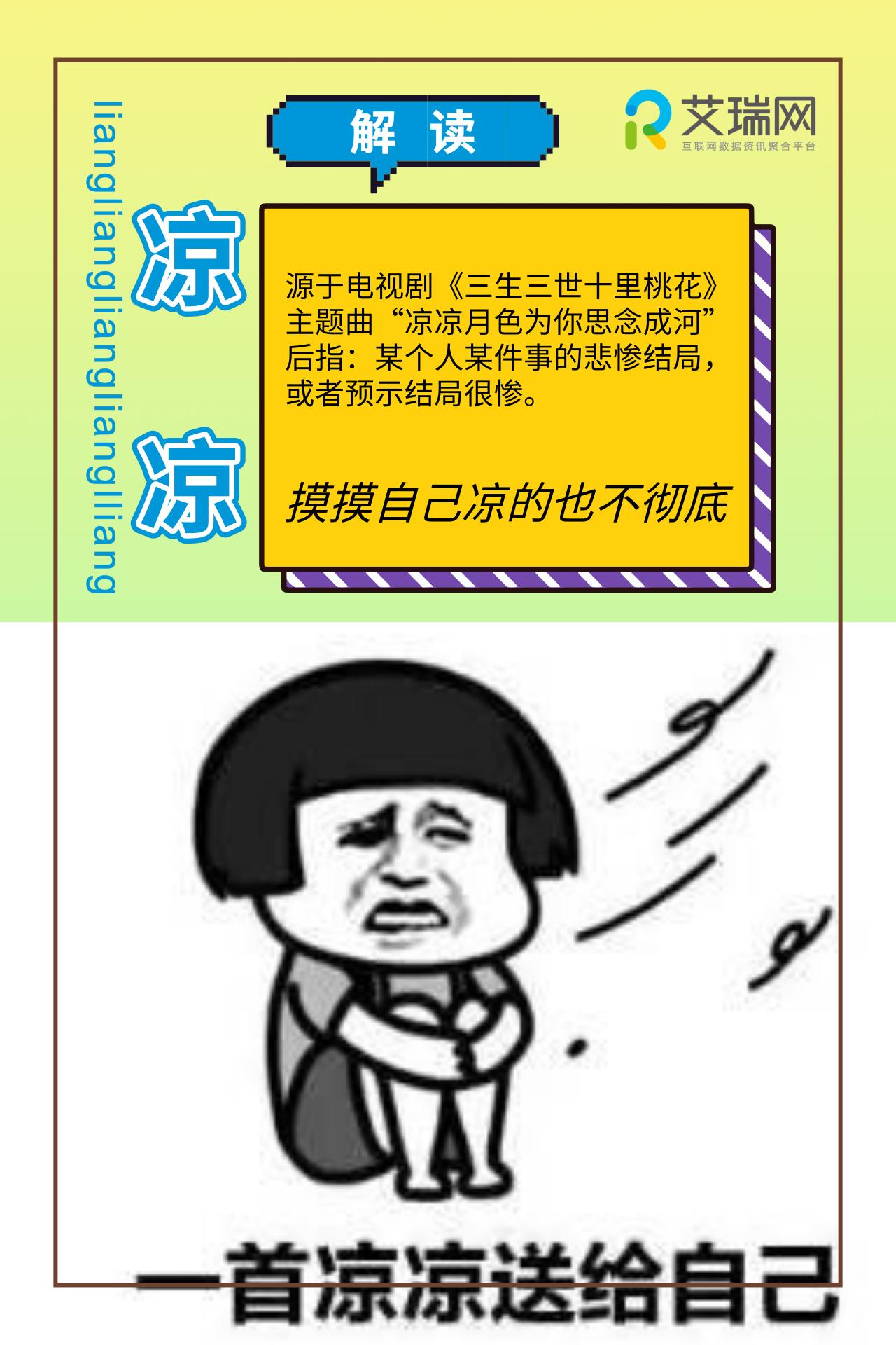 副本_未命名_公众号配图(竖版)_2018.12.04 (5).png