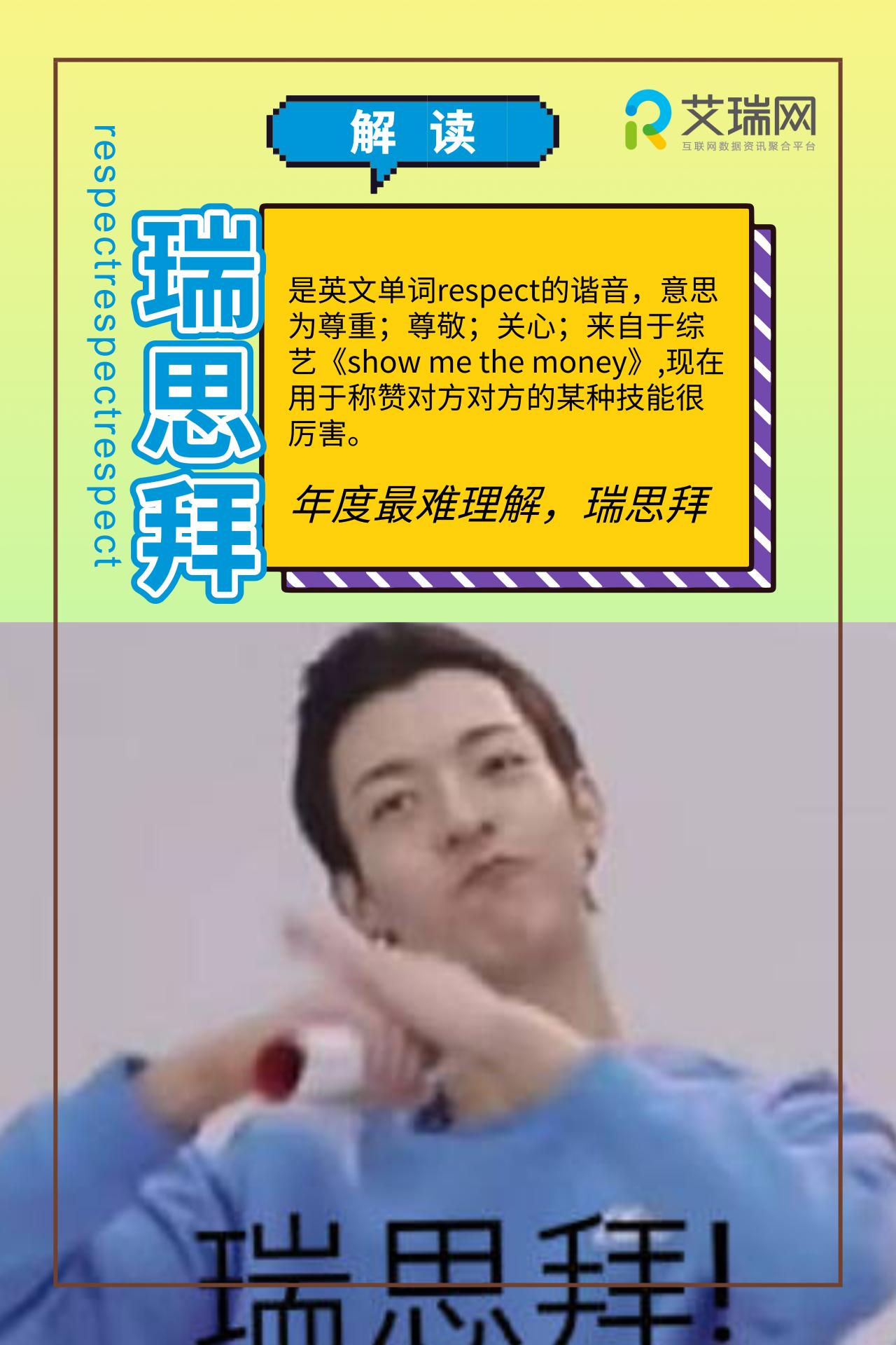 副本_未命名_公众号配图(竖版)_2018.12.04 (8).png