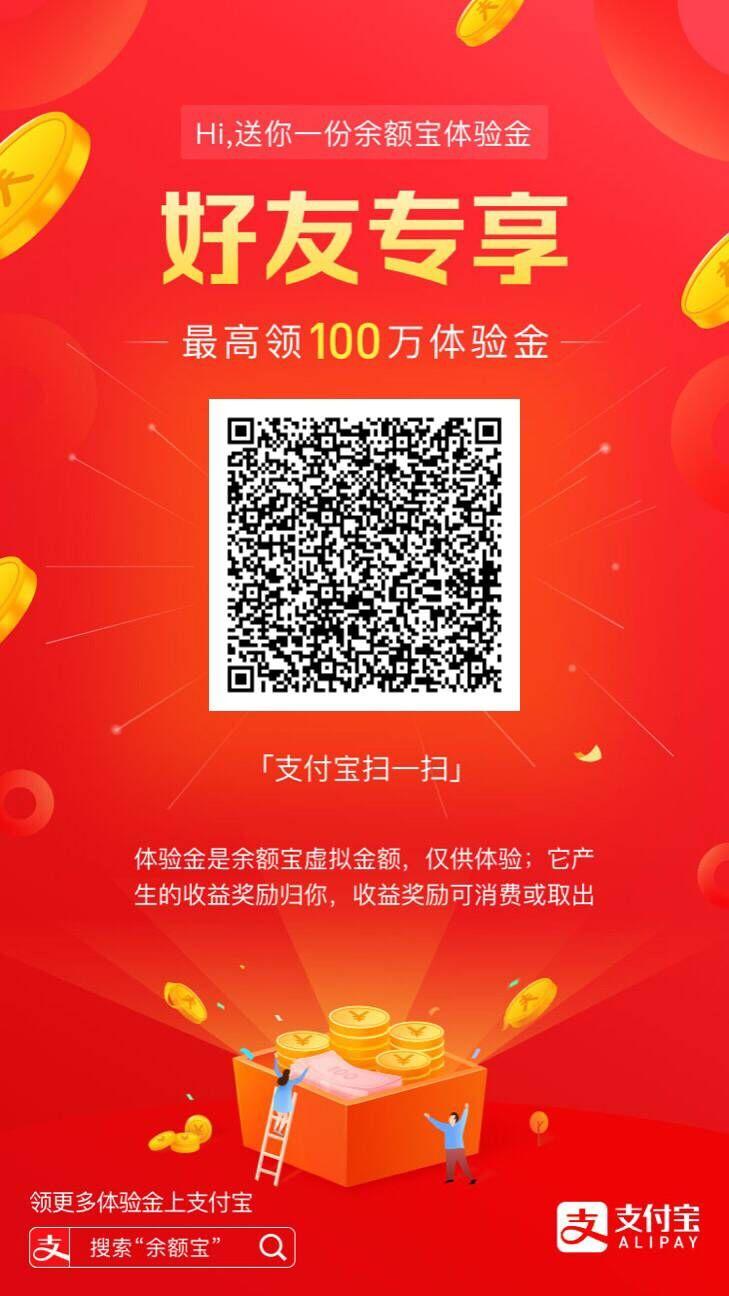 QQ图片20190116173715.jpg