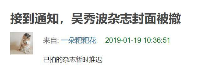 /baguajing/2416426.html