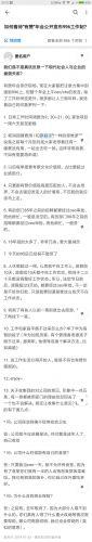 劳动监察回应有赞996工作制:要经员工同意 违法可投诉