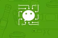 小程序两周岁:张小龙的身影少了,但它已经拥有6亿用户