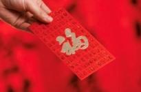 消息称百度拿下2019年央视春晚红包互动权