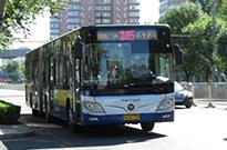 2022年北京公交将试点运营自动驾驶车辆