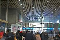 火车票抢票软件到底靠谱吗?记者实测了8款