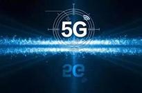 国内首次成功实现4K电视5G网络传输测试