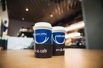 午报 |   备付金100%集中交存大限今至;瑞幸咖啡在港寻求IPO;束昱辉等16人被批捕