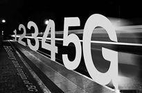 全球超高清产业提速 部长喊话5G助推万亿元市场