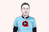 快播王欣推匿名社交APP 微信闪电屏蔽