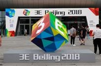 3E 2019北京国际消费电子展招展招商全球启动