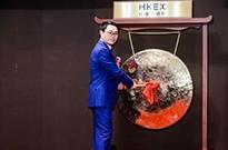 微盟港交所上市:募资7.5亿港元 成新经济SaaS第一股