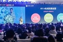 母婴行业观察创始人杨德勇:母婴行业9大增长新趋势显现,2019绝对进攻!