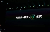 """张一鸣罗永浩王欣""""挑衅""""微信"""