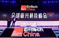 《麻省理工科技评论》在京举办第二届 EmTech China 峰会,全球顶级科技头脑打造年度最强话语场