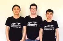无人驾驶公司星行科技内讧:联合创始人被开除