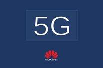 华为胡厚��:5G手机6月推出,将在30多个国家落地5G