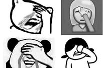 用捂脸表情包遭腾讯起诉 你斗图的手开始颤抖了吗?