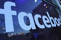 外媒记者体验没有Facebook的生活 结果倍感孤独