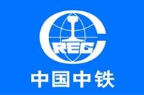 中国铁路总局:抢票软件已被限制