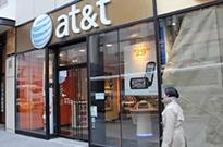 AT&T周一又开始大裁员 去年裁了一万