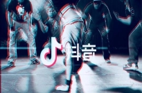 """抖音发布2018大数据报告,北京成2018年度""""抖音之城"""""""