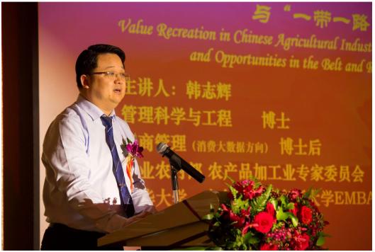 """中国""""一带一路,禾茂农业""""数字经济 国际研讨会在新加坡举行"""
