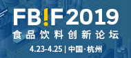 FBIF2019食品�料��新���